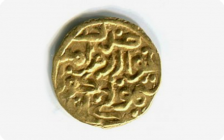 The History of Ancient Coins Collection